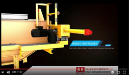 3D Show of Double Girder Bridge Crane with Electric Hoist