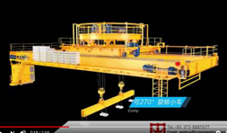Bridge Crane with Rotary Electromagnetic Spreader