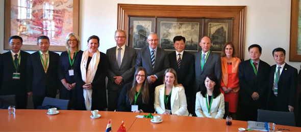 Attend China-Netherlands Entrepreneurs Investment and Trade ...