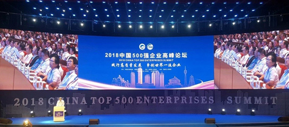 Weihua Among Chinese Manufacturing Companies Top 500