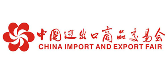 Welcome to Visit Us at Canton Fair