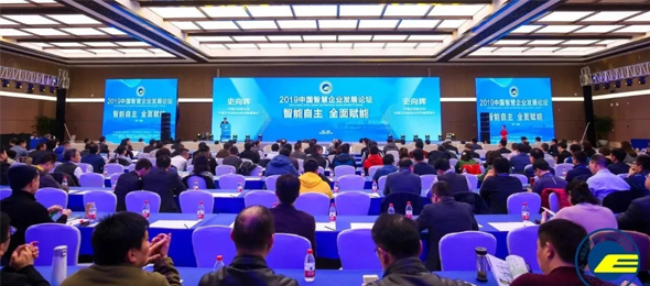 Weihua Group Selected as Innovation Case 2019