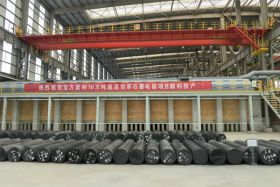 Graphite Electrode Bridge Crane