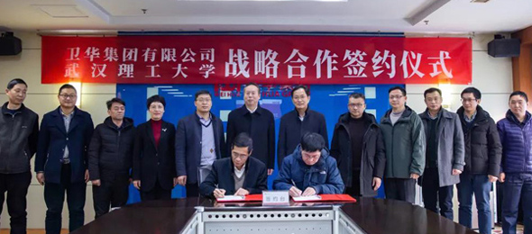 Cooperation Agreement of Port Logistics Equipment Research C...