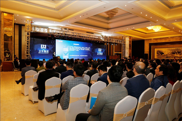 2018-supplier-conference