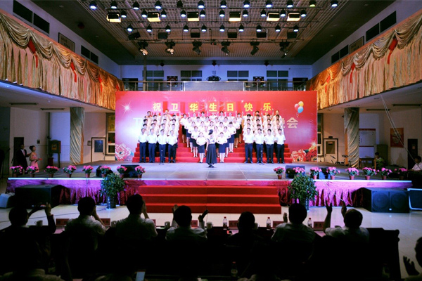 29th-anniversary-weihua