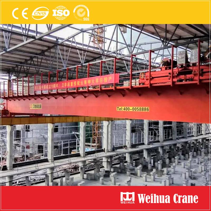 aluminum-plant-bridge-crane