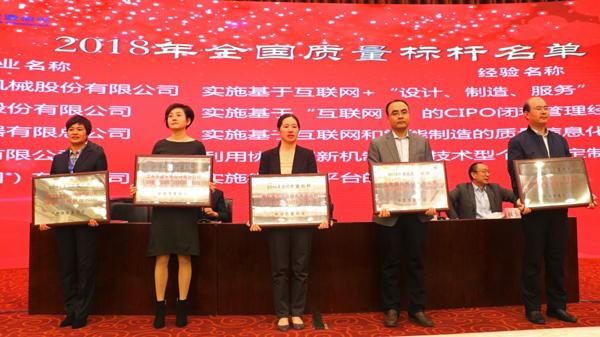 award-National-Benchmarking