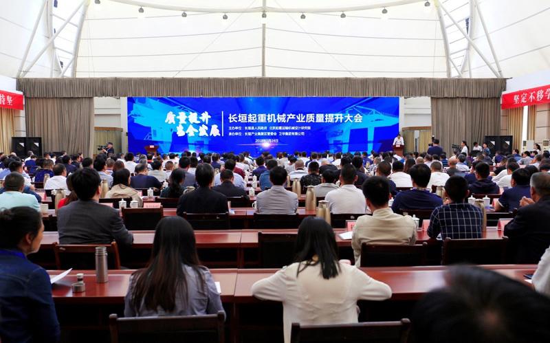 crane-quality-improvement-conference