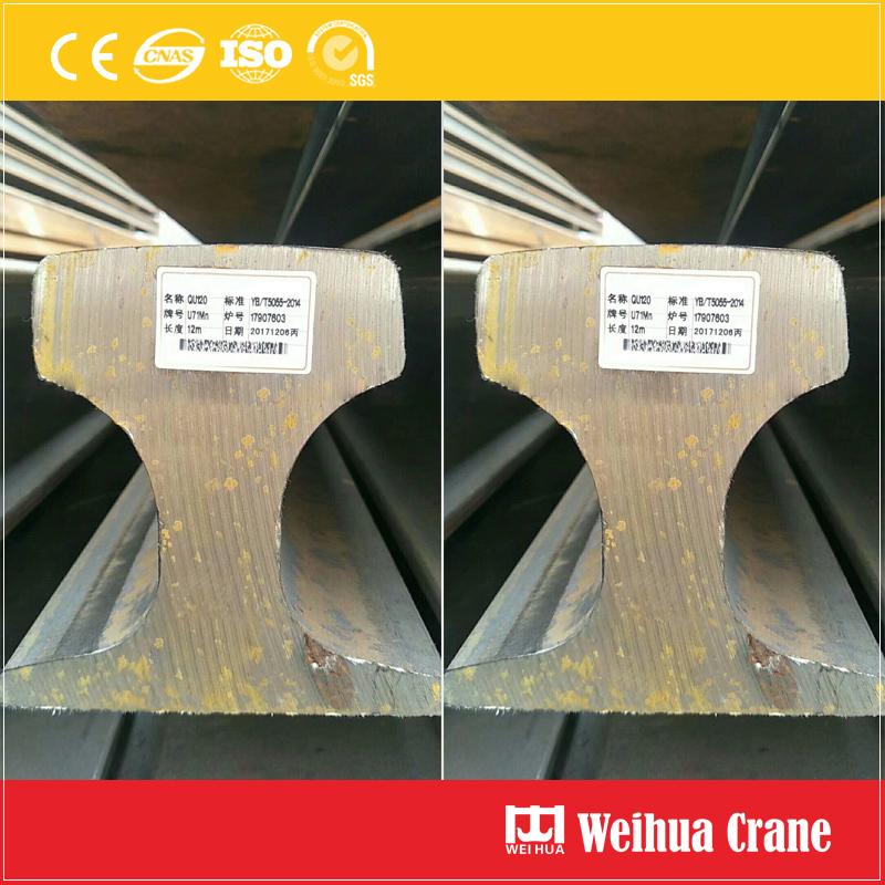 crane-track-rail-section