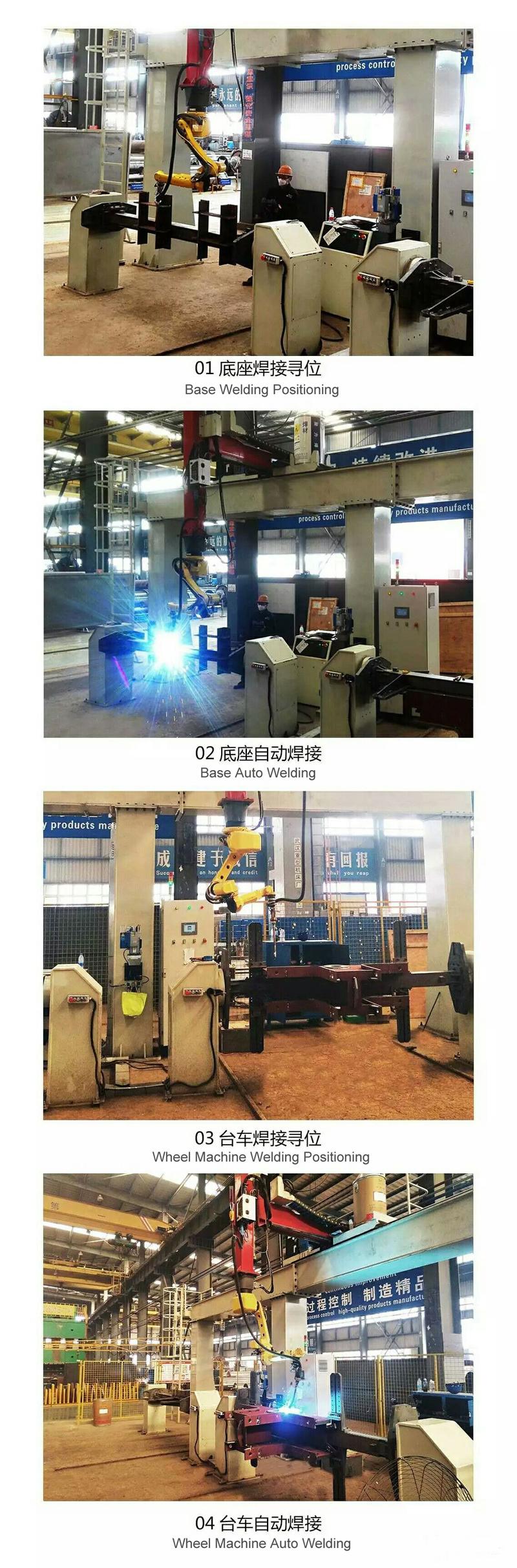 crane-wheel-machine-welding-robot