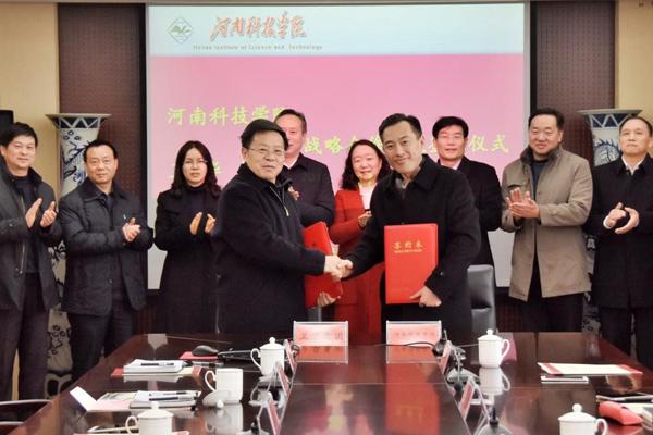 institute-cooperation