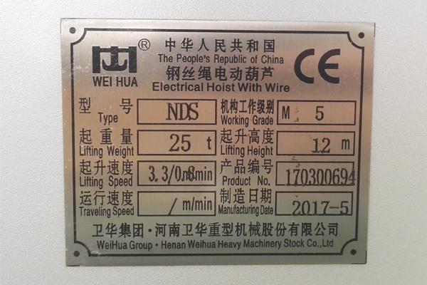 trolley-label