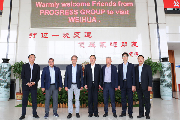 progress-weihua-group