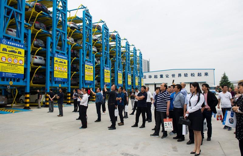 visit-weihua-parking-system