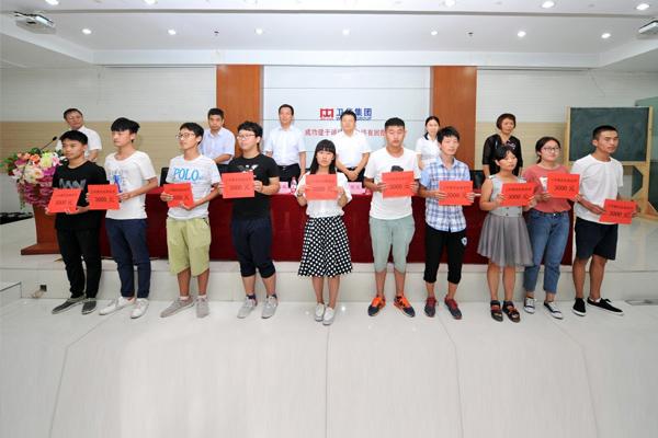 weihua-donation