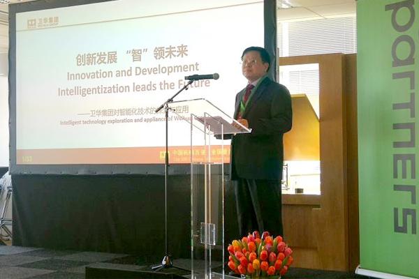 weihua-netherlands-forum