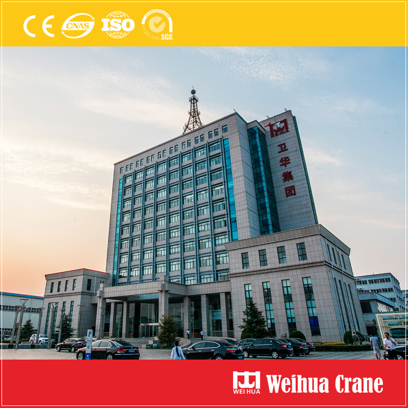 weihua-office-building