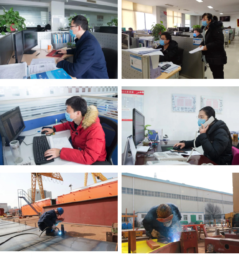 weihua-office-factory-working-day