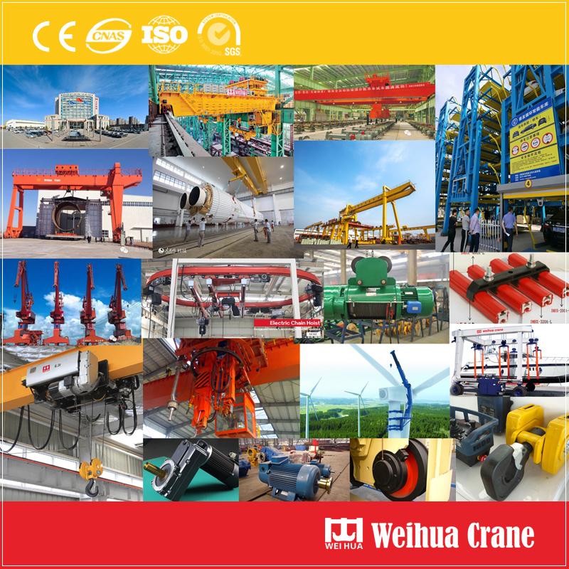 weihua-products