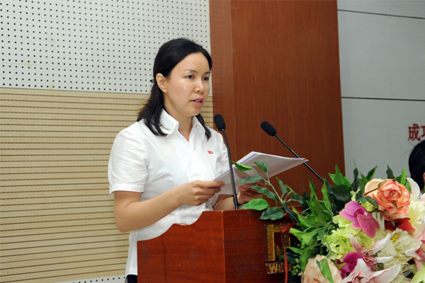 weihua-study-donation