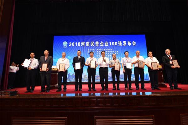 weihua-top-100-private-enterprise